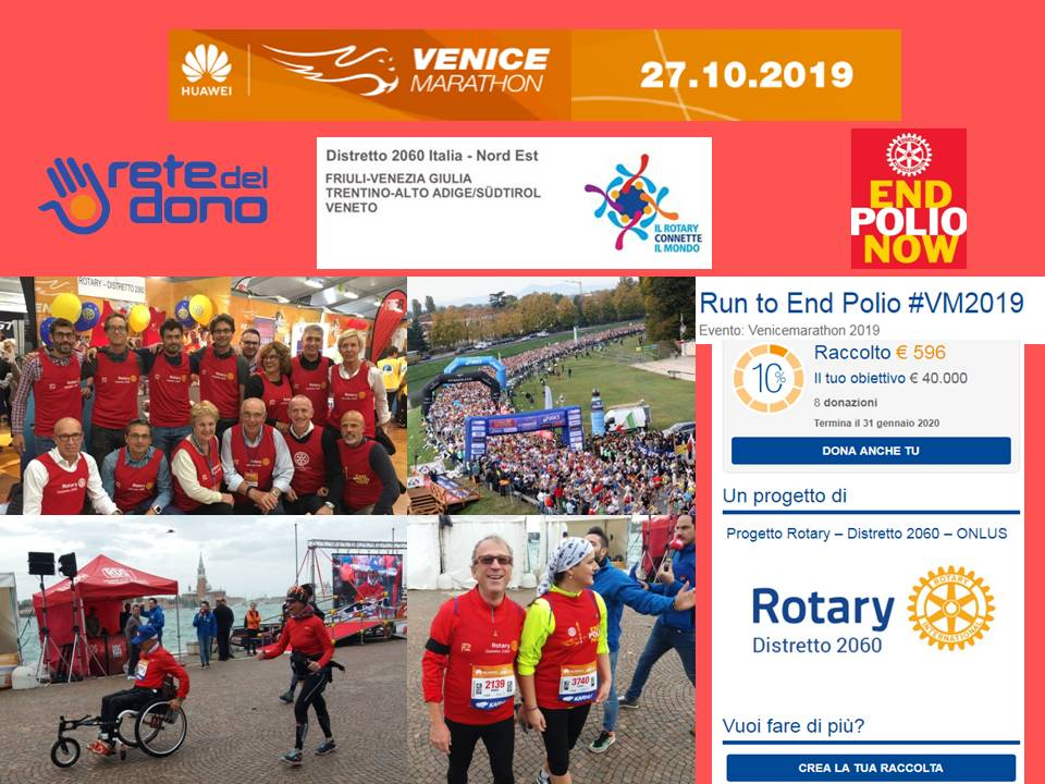 immagine abstract venice marathon 2019